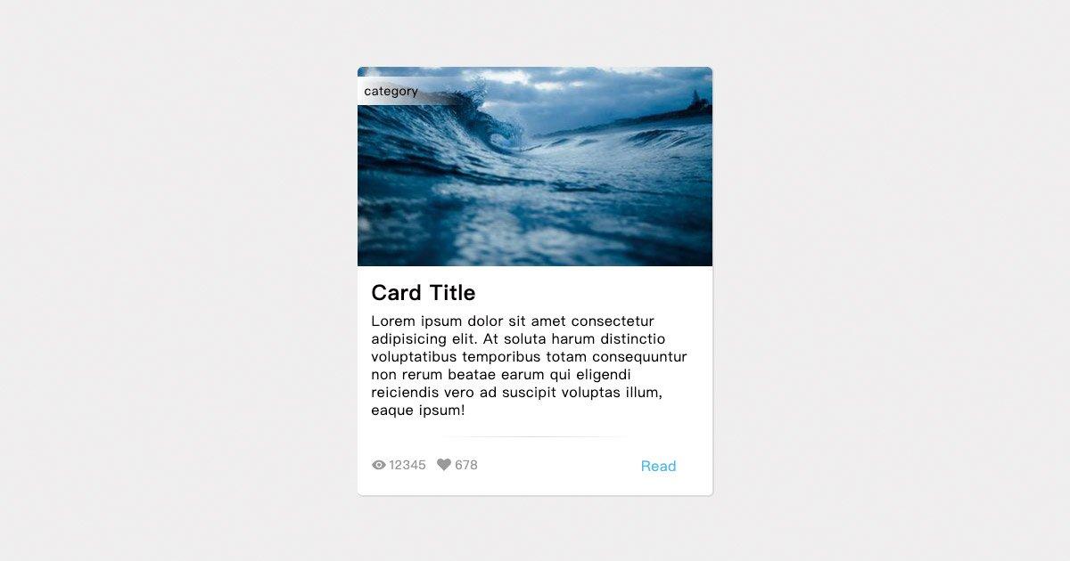 一個簡單的卡片樣式 simple card ui